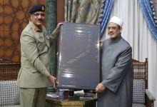 رئيس الأركان الباكستاني وشيخ الأزهر
