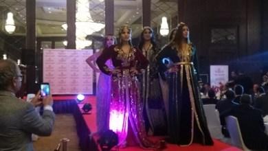 حفل أزياء القفاطين المغربي