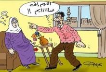 الزوج في رمضان
