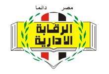 الرقابة الإدارية: القبض على رئيس حي الدقي لتقاضيه رشوة مالية