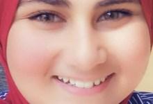 بسملة علاء حبيب