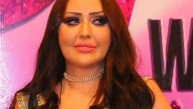 أمن الجيزة يلقي القبض على الراقصة ميار المغربية بتهمة النصب