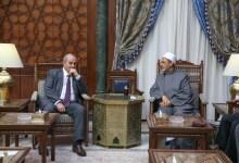 الدكتور أحمد الطيب مع نائب الرئيس العراقي