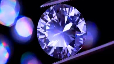 العثور على كمية من الماس
