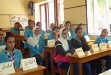 مسابقة البرلمان المدرسي