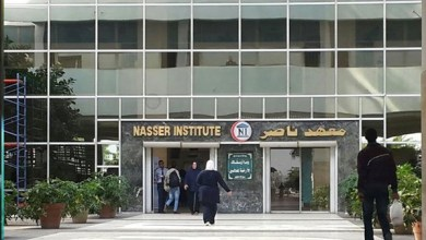 معهد ناصر