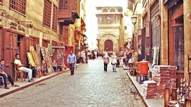 شارع المعز