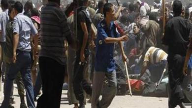 مشاجرة بمدينة السلام