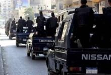 أمن القاهرة
