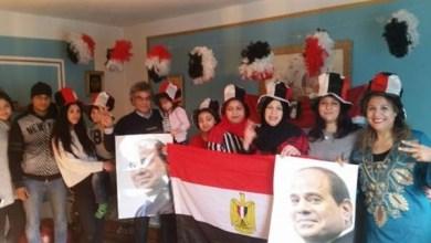 الجالية المصرية بألمانيا