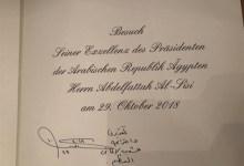 الرئيس السيسي يسجل كلمة في سجل تشريفات قصر الرئاسة الألماني