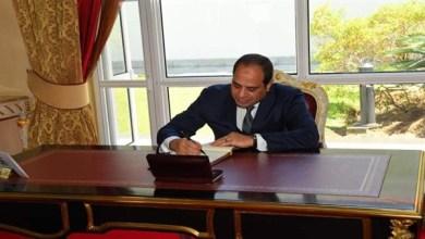 """الرئيس السيسي يشهد توقيع مذكرة تفاهم مع """"سيمنز"""" لدعم الصناعة المصرية"""