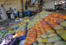 أسعار الخضر والفاكهة اليوم