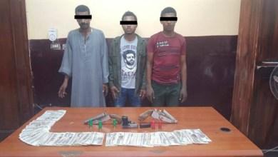 القبض على 3 بحوزتهم أسلحة نارية و20 ألف جنيه بمدينة السلام