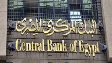 """""""المركزي"""" ينظم حملة توعوية في التثقيف المالي بالمحافظات"""