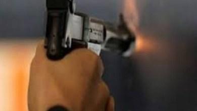 مشاجرة مسلحة