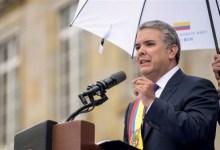 كولومبيا تعلن إنفاق 1.4 مليار دولار إضافي على التعليم العالي