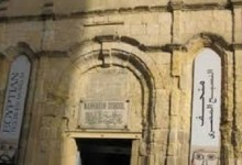 متحف النسيج المصري