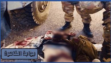 """الجيش الليبي يُعلن مقتل """"أبو طلحة الليبي"""" القيادي الإرهابي في تنظيم القاعدة"""