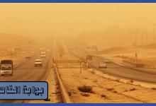 Photo of تعرف على وصايا المرور لتجنب مخاطر العواصف الترابية أثناء القيادة