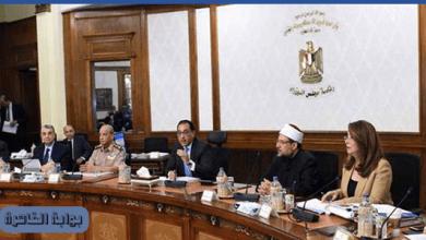 مجلس الوزراء يوافق على مشروع قرار بتحديد اختصاصات نائب وزير التضامن