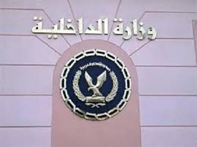 الإرهاب لا دين له.. ننشر بيان وزارة الداخلية بشأن حادث الأزهر الإرهابي