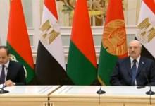 تفاصيل المؤتمر الصحفي بين الجانب المصري والبيلاروسي