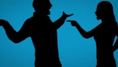 فوبيا الطلاق