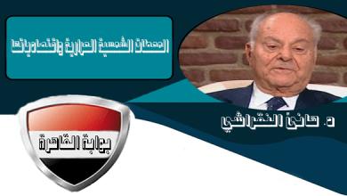 الدكتور هانئ محمود النقراشي