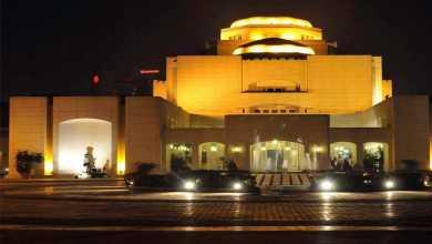 مركز الهناجر للفنون