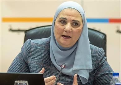وزيرة التضامن الاجتماعي نيفين القباج