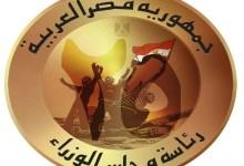 Photo of إنفوجرافيك.. يستعرض الحصاد الأسبوعي لمجلس الوزراء