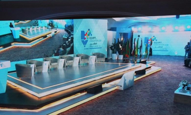 مؤتمر تعزيز التعليم
