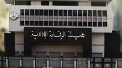 الرقابة الإدارية: حملات ميدانية على أماكن بيع المستلزمات الطبية لمواجهة جشع التجار