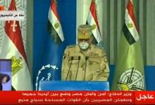 وزير الدفاع يوجه رسائل لطمأنة المصريين بشأن مواجهة كورونا