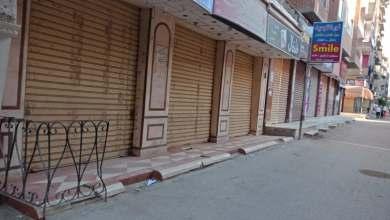 محافظ كفر الشيخ يتابع غلق المحال باليوم التاسع عشر من أيام الحظر