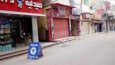 محافظ كفر الشيخ يتابع غلق المحال ضمن الإجراءات الاحترازية ضد كورونا