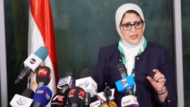 وزارة الصحة تنفي المستندات المتداولة حول أرقام مصابي كورونا في مصر