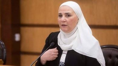 Photo of وزيرة التضامن تقدم التهنئة للأبناء من ذوي التوحد