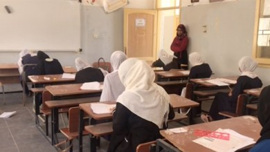 طالبات المدارس