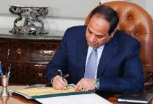 Photo of قرار جمهوري بتجديد تعيين المستشار هشام بدوي رئيسًا لجهاز المحاسبات