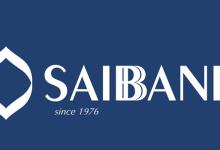 Photo of بنك saib ينضم لمبادرة البنك المركزي المصري للشمول المالي