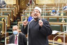 Photo of مجلس النواب يوافق على مشروع قانون إعادة تنظيم هيئة الأوقاف