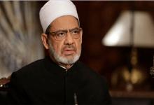 """Photo of الإمام الأكبر يهنئ طلاب الأزهر لحصولهم على المركز الأول عالميا بمسابقة """"إيناكتس"""""""