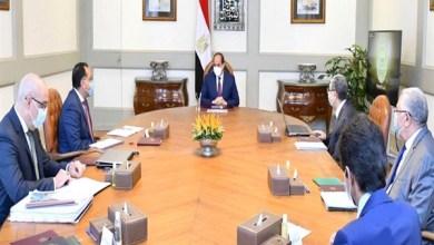 Photo of الرئيس السيسي يكلف الحكومة بزيادة الرقعة العمرانية والزراعية وتوفير فرص عمل