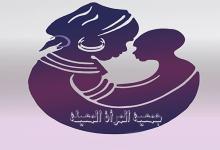 """Photo of """"المرأة المعيلة"""" تستقبل وفد من الأحوال المدنية لاستخراج الرقم القومي للسيدات بالمجان"""