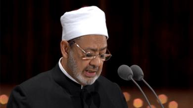 Photo of مجلس حكماء المسلمين يصدر بيانا بشأن الإساءة لرسول الله
