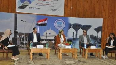 Photo of إنطلاق فعاليات مبادرة صوتك قرارك بجامعة قناة السويس