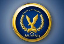 Photo of وزارة الداخلية تكشف حقيقة فيديو التعدي على سيدة مسنة بالشرقية