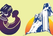 المجلس القومي للمرأة وجمعية المرأة المعيلة